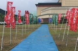 イベント会場の歩行路