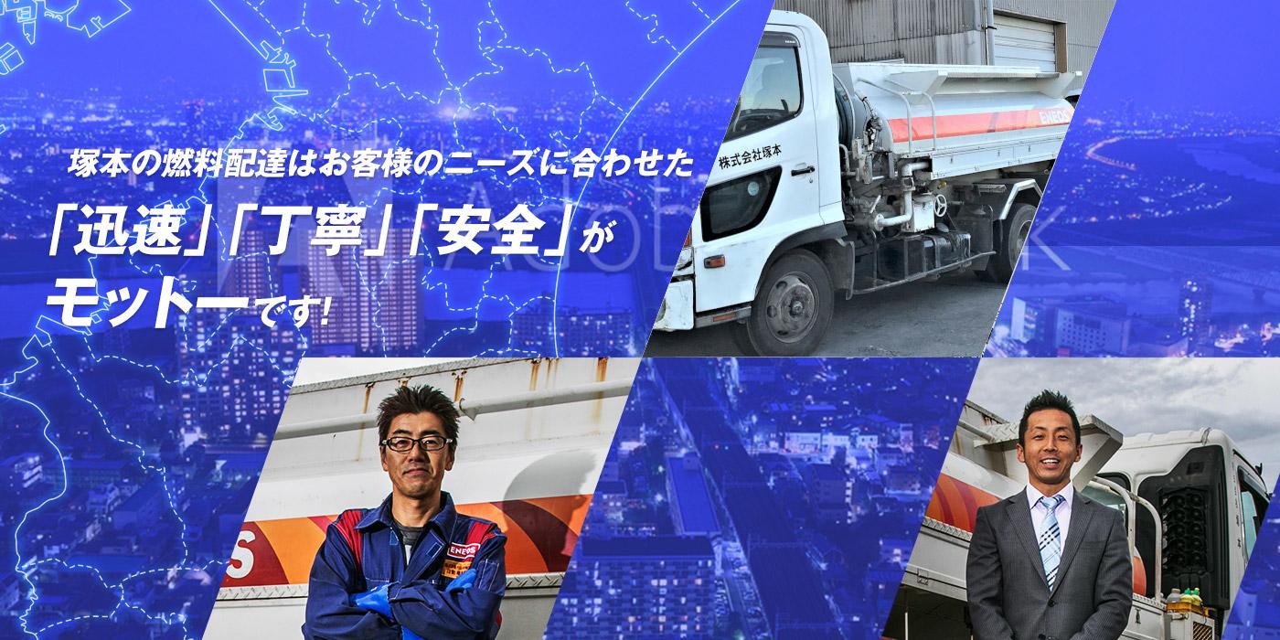 ookawa images